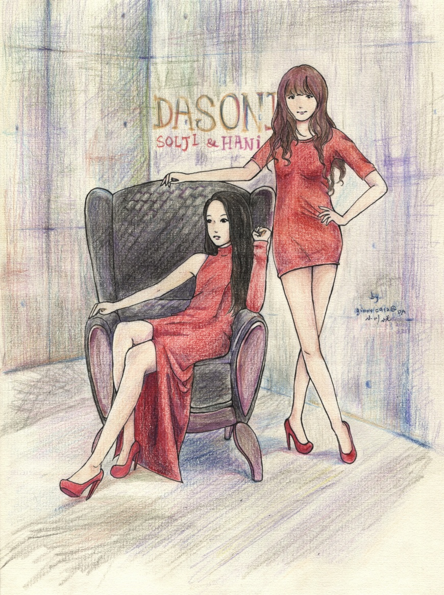 Dasoni_dark  02