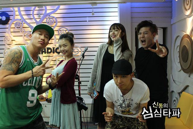 [+3P] 13.06.13 EXID's Hani at RadioSimsimtapa