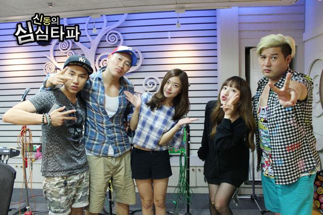 [+9P] 13.07.18 EXID's Hani at RadioSimsimtapa