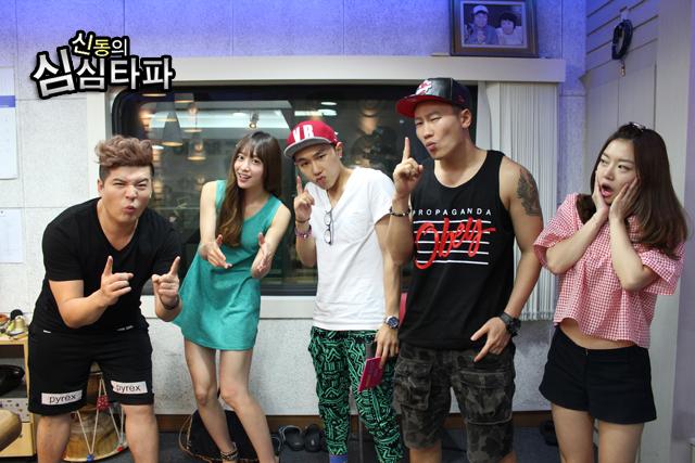 [+4P] 13.07.25 EXID's Hani at RadioSimsimtapa