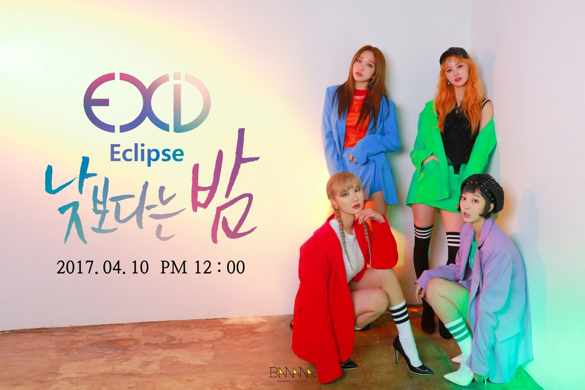 "[OFFICIAL] EXID ""Eclipse"" Image Teaser"